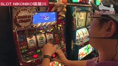 #271 ういちの放浪記/獣王/動画