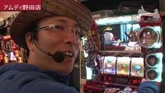#277 ういちの放浪記/主役は銭形2/動画