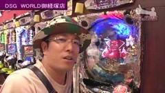 #298 ういちの放浪記/動画