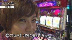 #46 ガチとバカ/ミリゴ凱旋/ケロルン/クラコレ/沖ドキ!/動画
