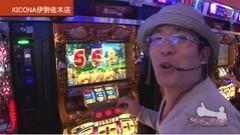 #332 ういちの放浪記/動画