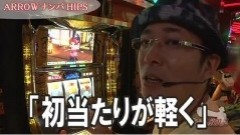 #336 ういちの放浪記/動画