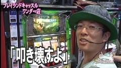 #343 ういちの放浪記/動画