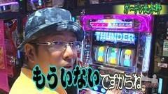 #349 ういちの放浪記/動画