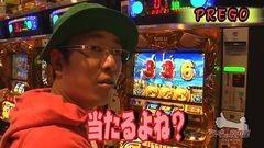 #352 ういちの放浪記/動画
