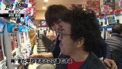 #59 ガチとバカ/マイジャグラーII/沖ドキ!トロピカル/動画