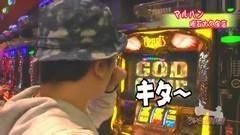 #361 ういちの放浪記/動画