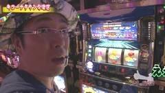 #369 ういちの放浪記/動画