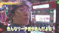 #370 ういちの放浪記/動画