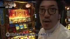 #67 ガチとバカ/北斗の拳 強敵/凱旋/動画
