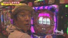 #387 ういちの放浪記/動画