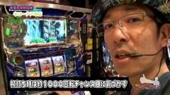 #399 ういちの放浪記/動画
