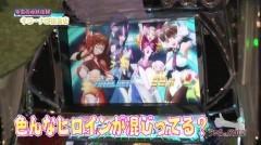 #402 ういちの放浪記/動画