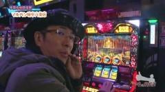 #411 ういちの放浪記/動画