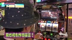 #423 ういちの放浪記/動画