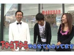 #27 ブラマヨ吉田のガケっぱち!!ヒラヤマン/ムーディ勝山/動画