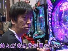 #28 ブラマヨ吉田のガケっぱち!!ヒラヤマン/ムーディ勝山/動画