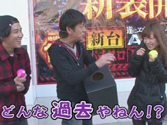 #39 ブラマヨ吉田のガケっぱち!!ヒラヤマン/おたこぷー/動画