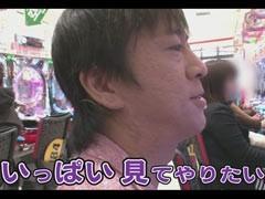 #43 ブラマヨ吉田のガケっぱち!!ヒラヤマン/向井慧(パンサー)/動画