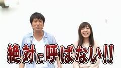 #211 ガケっぱち!!/和田まんじゅう(ネルソンズ)/動画