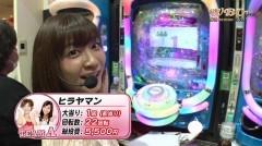 #65 WBC/必殺仕事人V/GANTZ/動画
