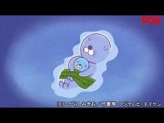 #132 ぼのちゃん〜こわくないよ/動画