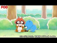 #146 アライグマくんは止まらない/動画