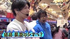 #10 カレヤボ2/聖闘士星矢 海皇覚醒/凱旋/動画