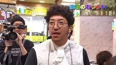 #4 船長タック8th/バジ絆2/北斗無双/CR戦国乙女5/動画