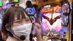 #551 サイトセブンカップ/シンフォギア2/慶次2 漆黒/動画