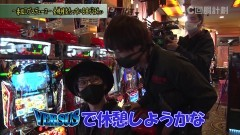 #142 スロじぇくとC/ホールにある全機種の当たり画を制覇2/動画