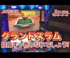 #111嵐・梅屋のスロッターズ☆ジャーニー�鳥取県★後編/動画