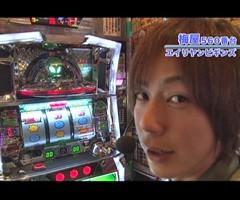 #113嵐・梅屋のスロッターズ☆ジャーニー�兵庫県★中編/動画