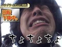 #120嵐・梅屋のスロッターズ☆ジャーニー石川県★後編/動画