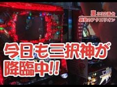 #122嵐・梅屋のスロッターズ☆ジャーニー東京都★中編/動画