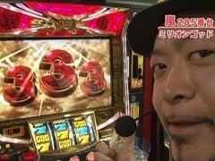 #124嵐・梅屋のスロッターズ☆ジャーニー山梨県★前編/動画