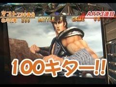 #139嵐・梅屋のスロッターズ☆ジャーニー�群馬県★後編/動画