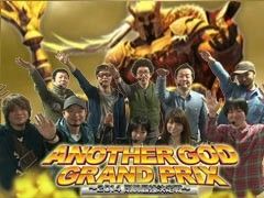 【2014年】ANOTHER GOD GRAND PRIX【予告】/動画