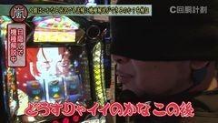 #43 スロじぇくとC/A偽物語/北斗修羅/まどマギ2/動画