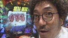 #6 船長タック5th/ハーデス/獣王 王者の覚醒 /北斗7/慶次X/動画