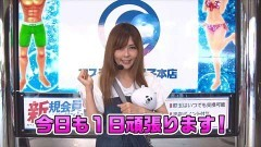 #65 笑門/まどマギ2/動画