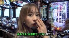 #506 サイトセブンカップ/P義風堂々/新・必殺仕置人/動画