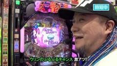 #510 サイトセブンカップ/ルパンLASTGOLD/大海4BK/北斗無双/動画