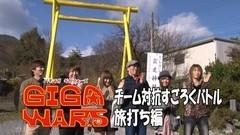 #1 パチマガGIGA特番 前編/CRデビルマン/海物語沖縄3/動画