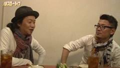 #106 パチスロ〜ライフ港区★後編/動画