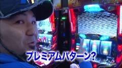 #141 黄昏☆びんびん物語/凱旋/ガルパン/ヱヴァ魂/動画