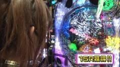 #185 ビワコのラブファイター/CR東京レイヴンズ/動画