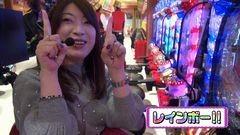 #209 ビワコのラブファイター/シティーハンター-XYZ 心の叫び-/動画