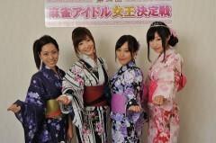 第二回 麻雀アイドル女王決定戦 予選I/動画