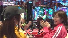 #10 満天アゲ×2/FAIRYTAIL/戦国乙女5/GANTZ:2/動画